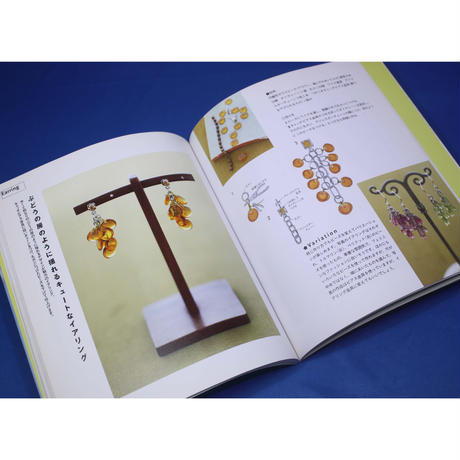 シンプルにまとめる人気のビーズアクセサリー 澤登松子 文化出版局