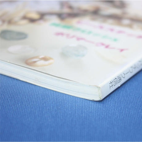 Beads Bee ビーズ・ビー Vol.7 パッチワーク通信社