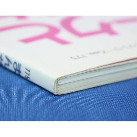 まんがで覚える パッチワークとアップリケ 通園通学小物編 レディブティックシリーズno.775 ブティック社
