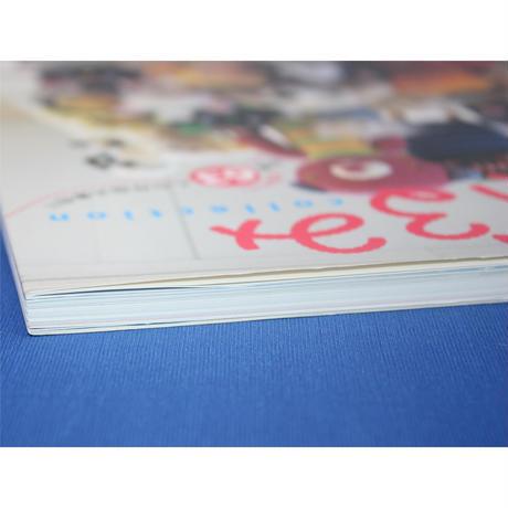 今すぐ作りたい! あみぐるみ collection 全国から!作家63人の作品大集合!! 河出書房新社