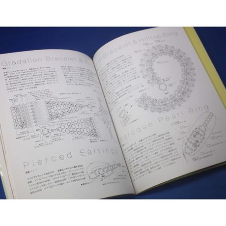 フェイバリット・ビーズジュエリー 日柳佐貴子 文化出版局