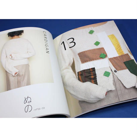 私の手編み服 三園麻絵 KNIT 雄鶏社