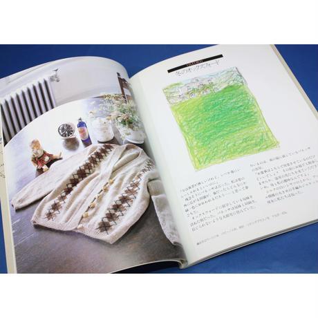 西村玲子のニット 旅で出会ったすてきな人 文化出版局
