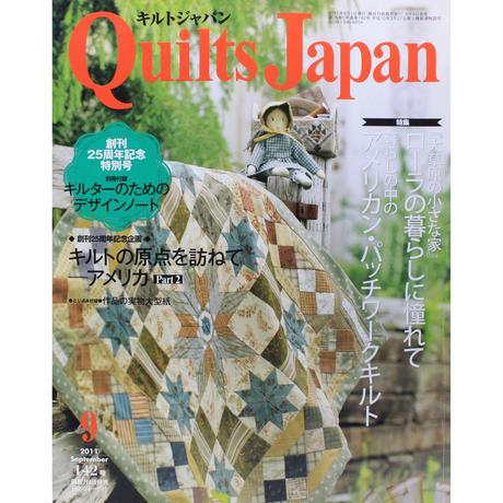 キルトジャパン 2011年9月号
