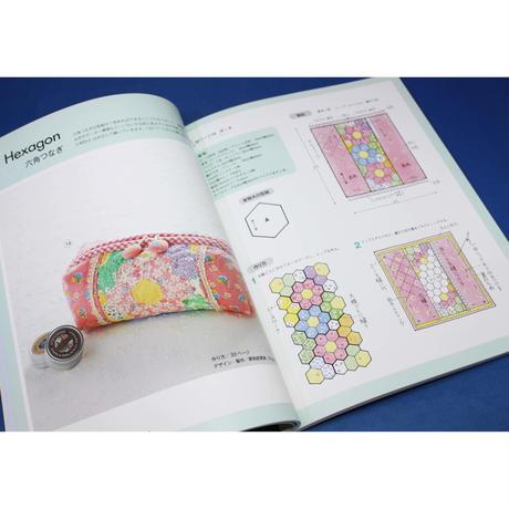 5つの人気パターンで作る かわいいパッチワーク レディブティックシリーズno.3651 ブティック社