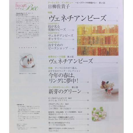 Beads Bee ビーズ・ビー Vol.2 パッチワーク通信社