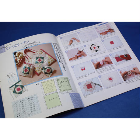 パッチワーク1年生 袋ものと応用作品 井上悦子 日本ヴォーグ社