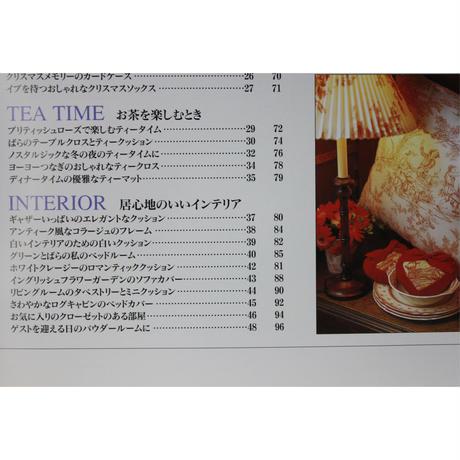 宮崎順子のパッチワーク 私の好きなヴィクトリアン 文化出版局