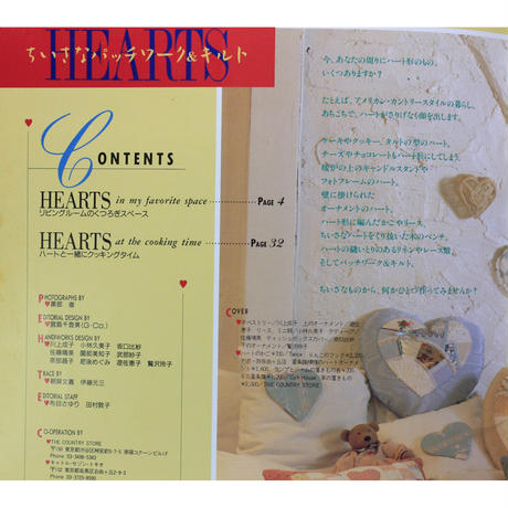 HEARTS ちいさなパッチワーク&キルト 雄鶏社