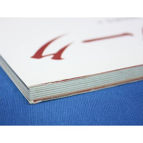 基礎シリーズ パッチワーク ONDORI BASIC SERIES 4 雄鶏社