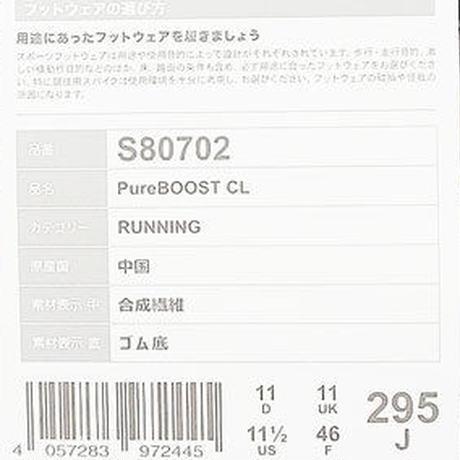 adidas PureBOOST CL S80702 US11.5 アディダス ピュアブースト