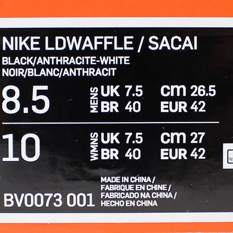 NIKE LD WAFFLE SACAI BLACK BV0073-001 ナイキ ワッフル サカイ ブラック US8.5/ 26.5cm