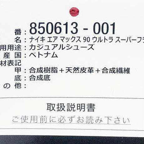 598c13b03210d5325600763d