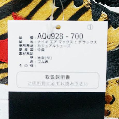 5abdd99bef843f0c1a0002a1