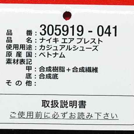 5a66dbc43210d57e9b00248b