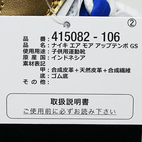 5b026d3350bbc311c0000d28