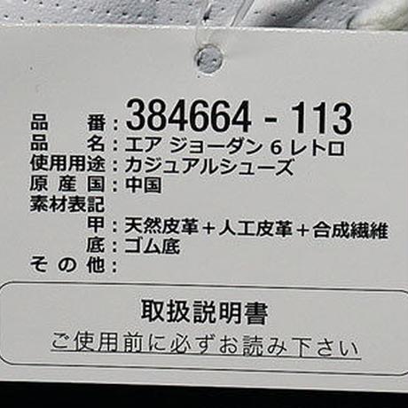59ba33a3c8f22c22d30001a8