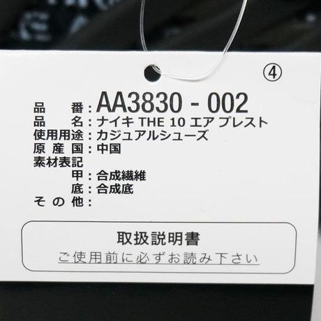 5ba4518ea6e6ee189000087b
