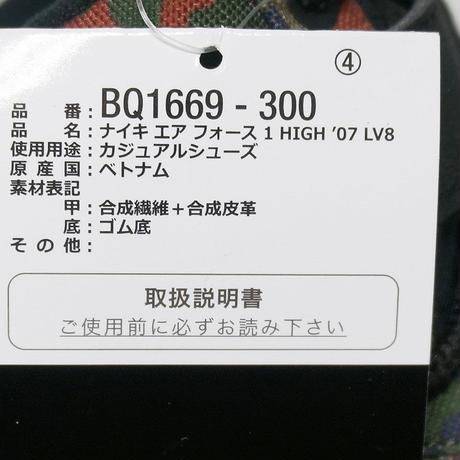 5c457b0d144448401f4d8f07