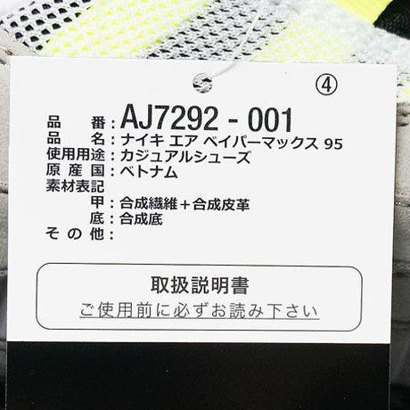 5b7cd8b3a6e6ee45d2000555