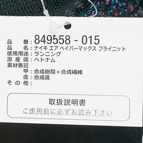 5a9e4901ef843f4d61000392