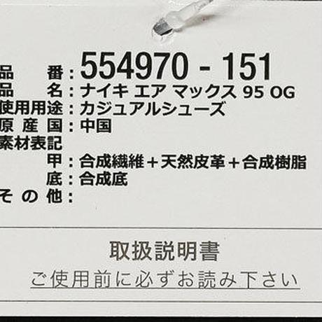 59aa46ef3210d51bc9000062