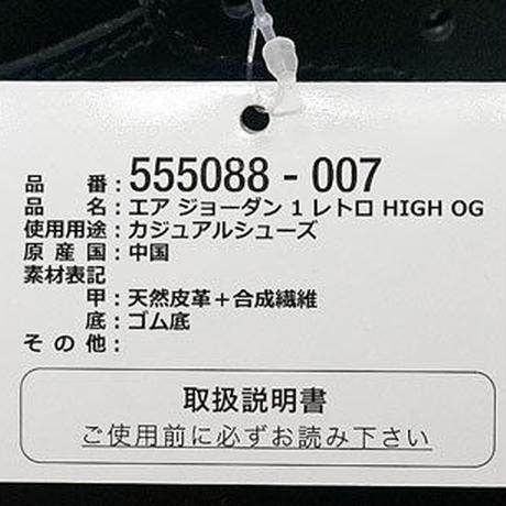 AIR JORDAN 1 RETRO OG HIGH ROYAL 26.5CM ナイキ エアジョーダン ロイヤル