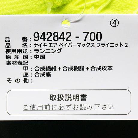 5c9d85ddd18c933409c80af0