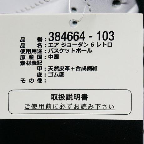 5bac8fd7a6e6ee4215000196