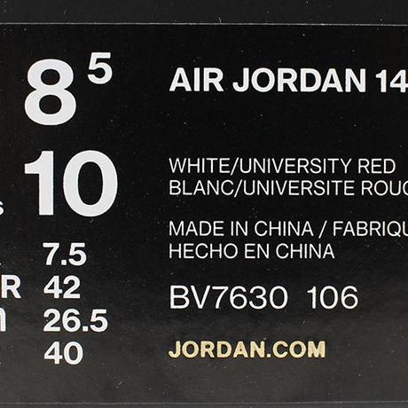 Supreme × NIKE AIR JORDAN 14 WHITE BV7630-106 US8.5 / 26.5cm