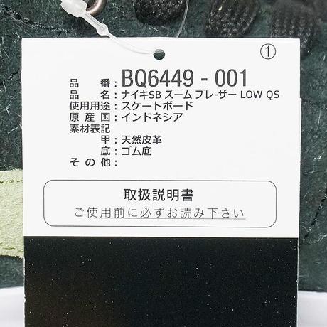 5c11c2b31444486bc14b1ee0