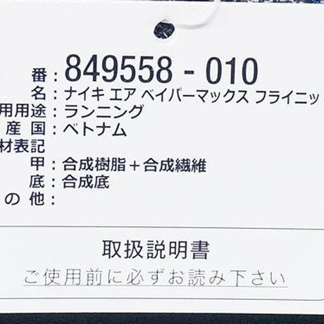 59881686ed05e63752000047