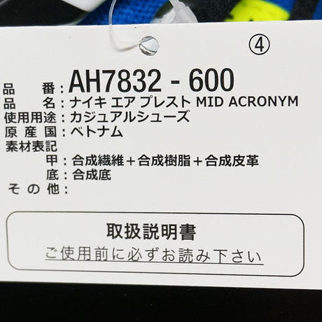 5ba44f47ef843f4a630001d9