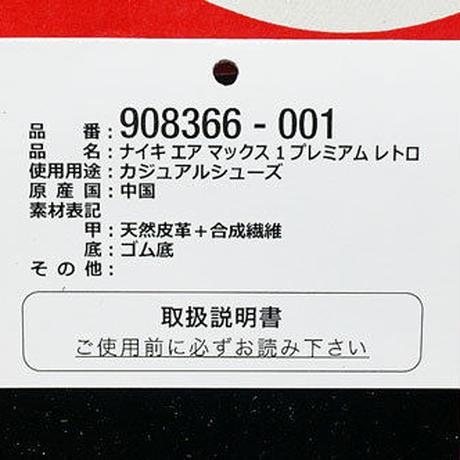59f9688df22a5b6dbe000927