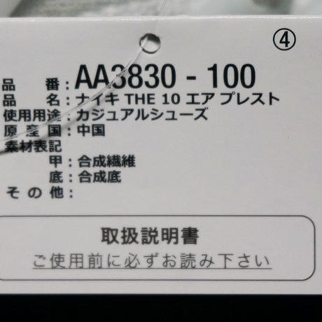 5b7b964fef843f0ec9001802