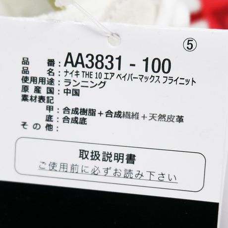 5cb6d8ea4da85253b731c50d