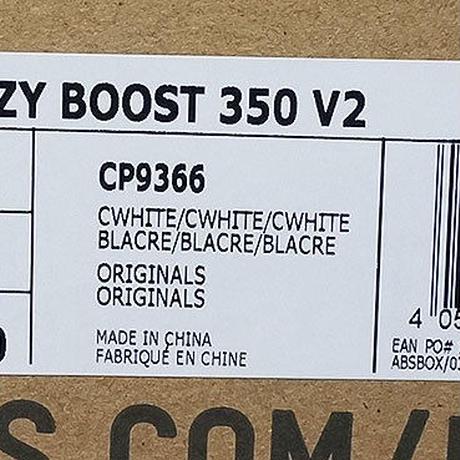 YEEZY BOOST 350 V2 CP9366 CREAM WHITE アディダス イージーブースト