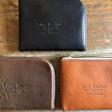 Dirty Leather zip wallet