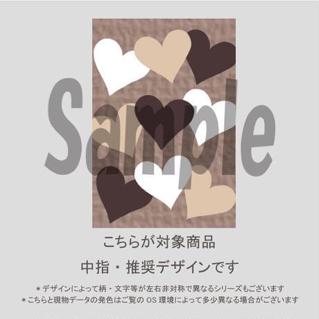 【中指用】バレンタインハート/872