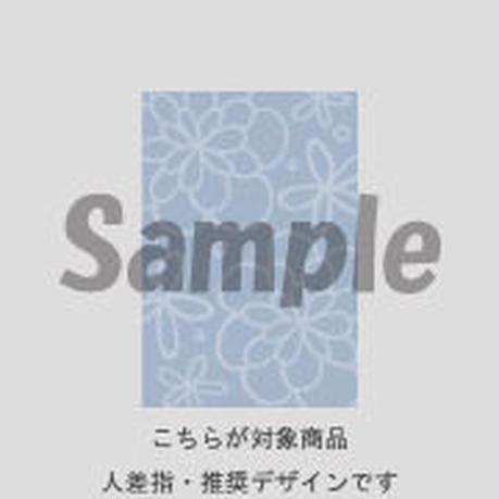 【人差指用】ニュアンスフラワー(ヒヤシンスブルー)/291