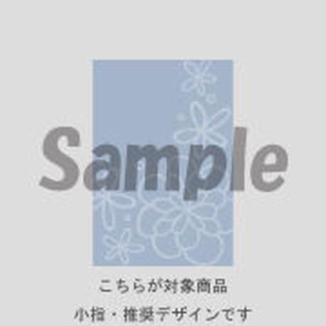 【小指用】ニュアンスフラワー(ヒヤシンスブルー)/294