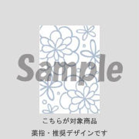 【薬指用】ニュアンスフラワー(ヒヤシンスブルー)/293