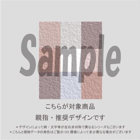 【親指用】雪の結晶&チェック/860