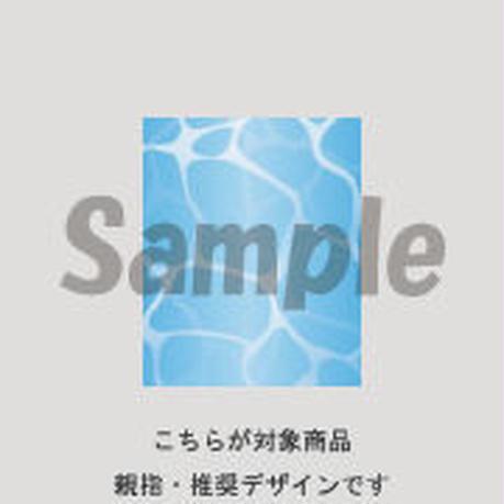 【親指用】水面フレンチMIX(ブルー)/10