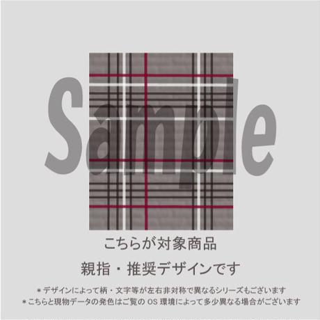 【親指用】秋カラーラインチェック(グレイMIX)/750