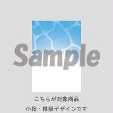 【小指用】水面フレンチMIX(ブルー)/14