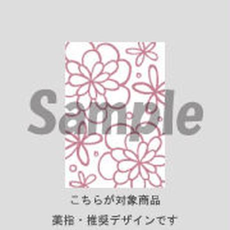 【薬指用】ニュアンスフラワー(オールドローズ)/283