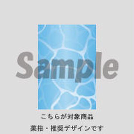 【薬指用】水面フレンチMIX(ブルー)/13