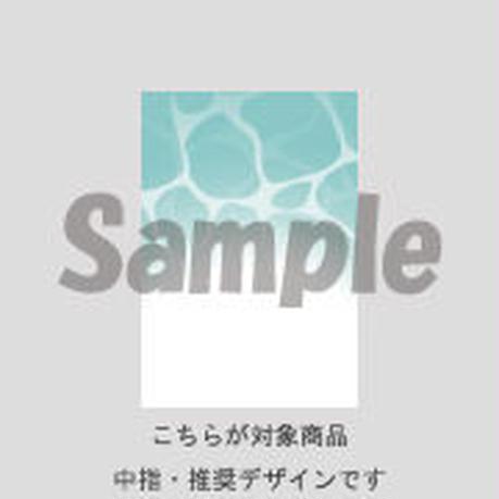 【中指用】水面フレンチMIX(グリーン)/22