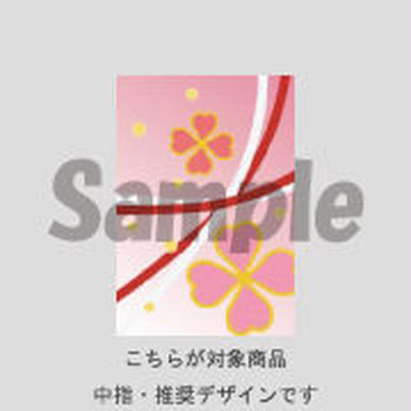 【中指用】和柄・菊の華/382